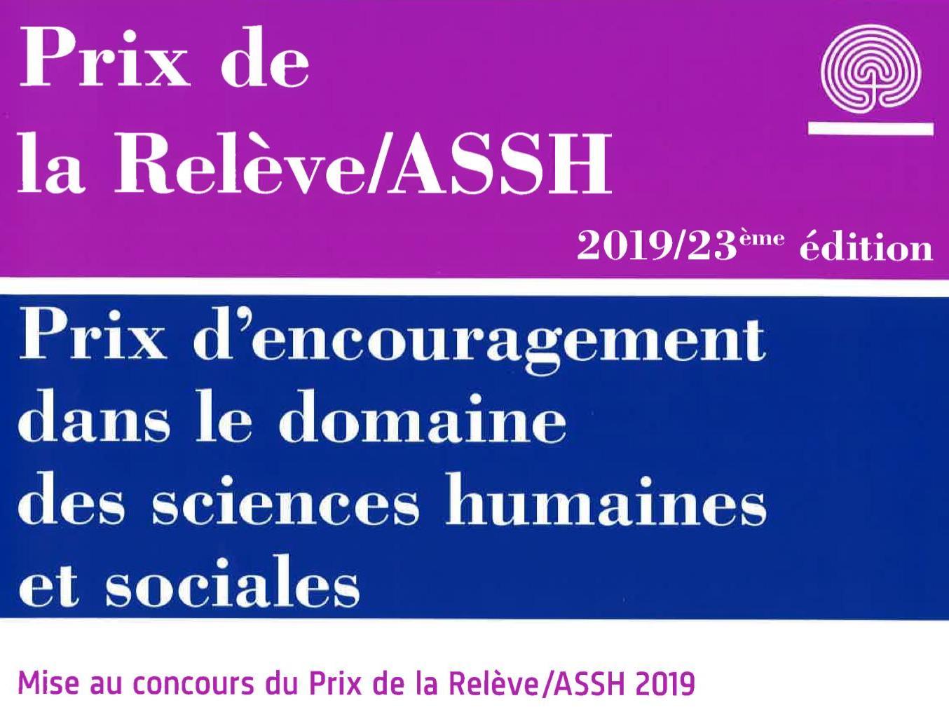 Prix de la Relève/ASSH - Prix d'encouragement dans le domaine des sciences humaines et sociales