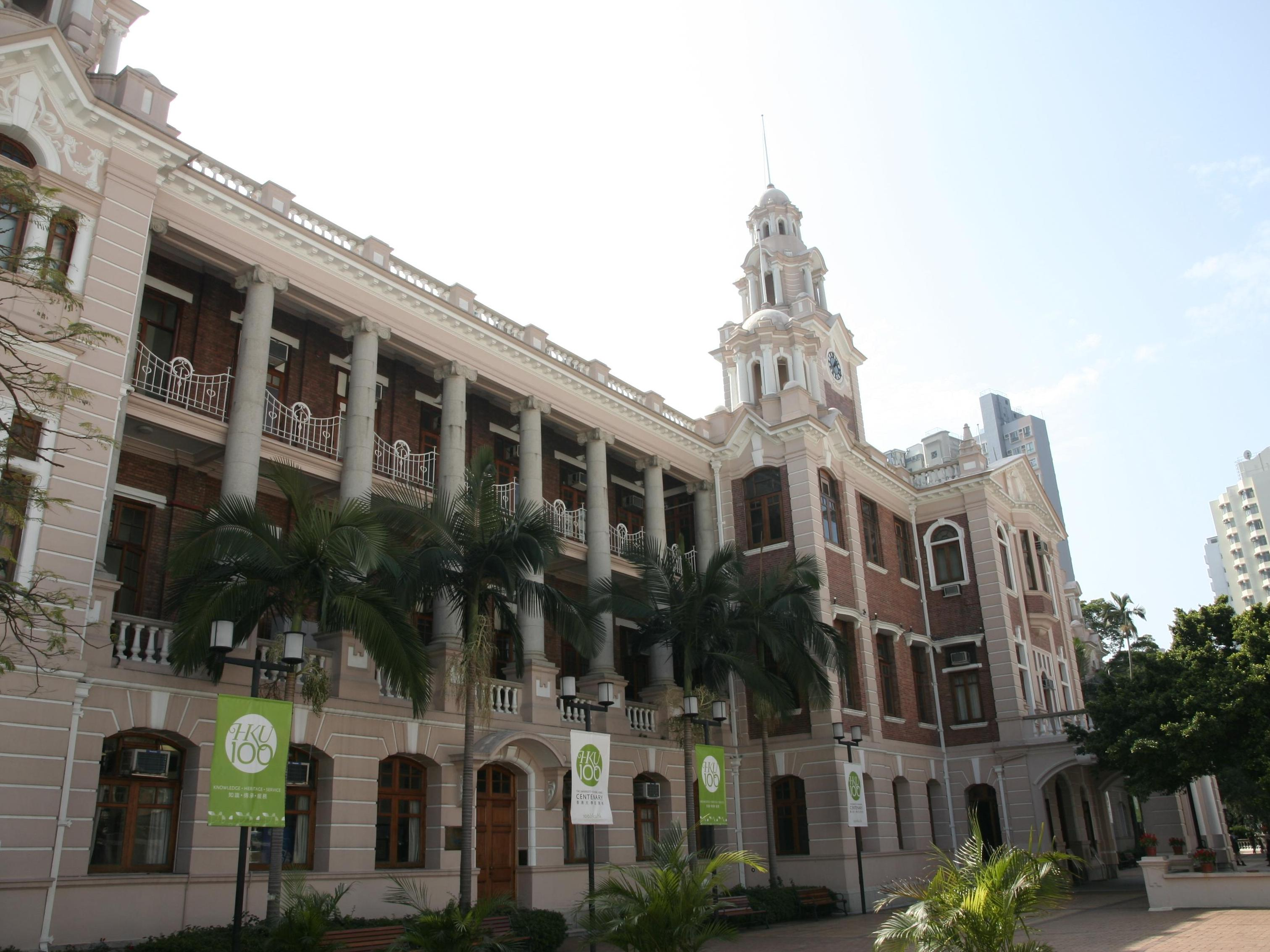 Scholarship for PhD studies in Hong Kong