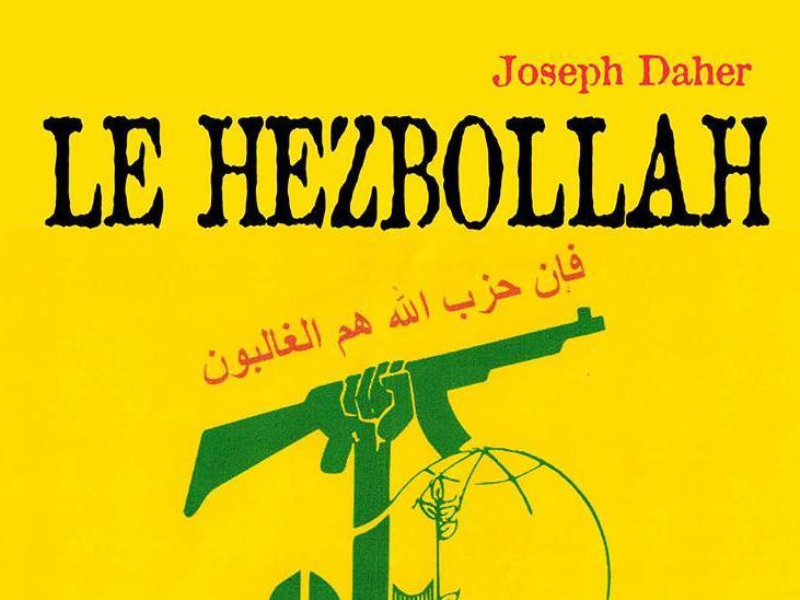 """Parution du nouveau livre de Joseph Daher, """"Le Hezbollah, un fondamentalisme religieux à l'épreuve du néolibéralisme"""""""