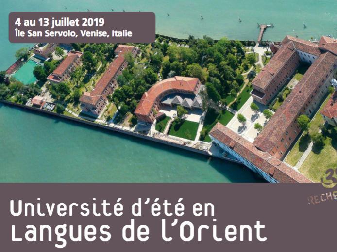 Université d'été en Langues de l'Orient