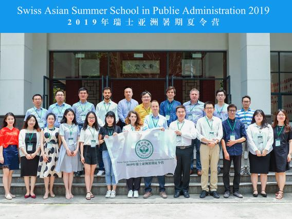 Swiss Asian Summer School 2019
