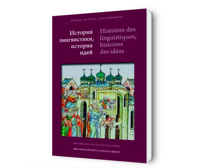 Histoire des linguistiques, histoire des idées. Mélanges offerts à Patrick Sériot